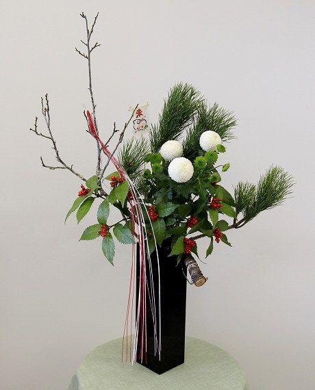 お正月のお花 ☆ いけばな&アレンジ、投げいれについて | 花と実と魔女と - 楽天ブログ