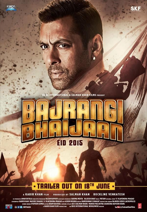 Salman Khan shares his glimpse with poster of Bajrangi Bhaijaan