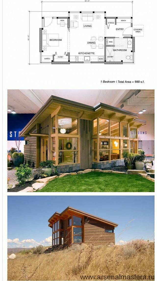 Приусадебные постройки: гостевые дома, бани, гаражи, веранды, бассейны, площадки для отдыха