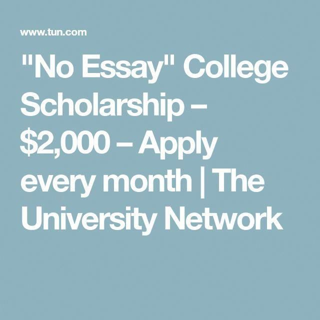 No Essay College Scholarship 2 000 Apply Every Month For Financial Aid Scholarships 2000 Niche Winner Legit