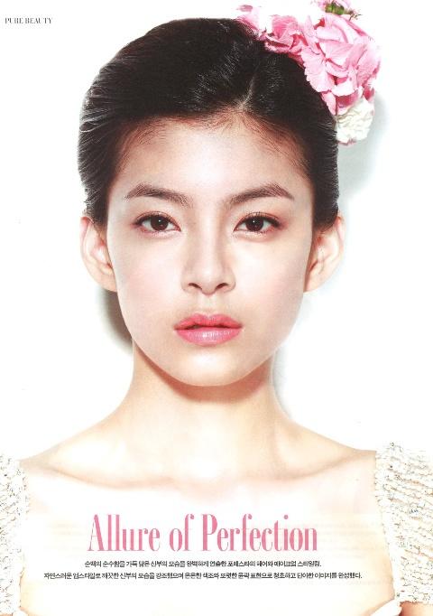 Korean Wedding Makeup 2017 : Best 20+ Korean Wedding Makeup ideas on Pinterest Asian ...