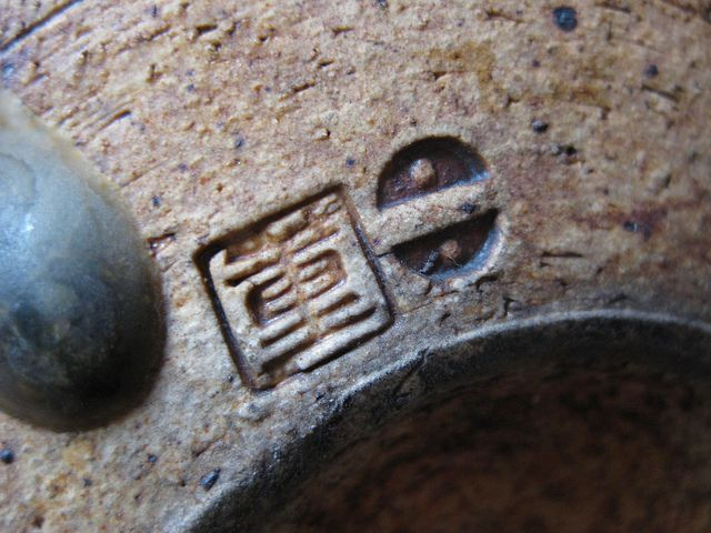 Shigeo Shiga, Asuka Pottery Mark | Wyvern Antiques | Flickr