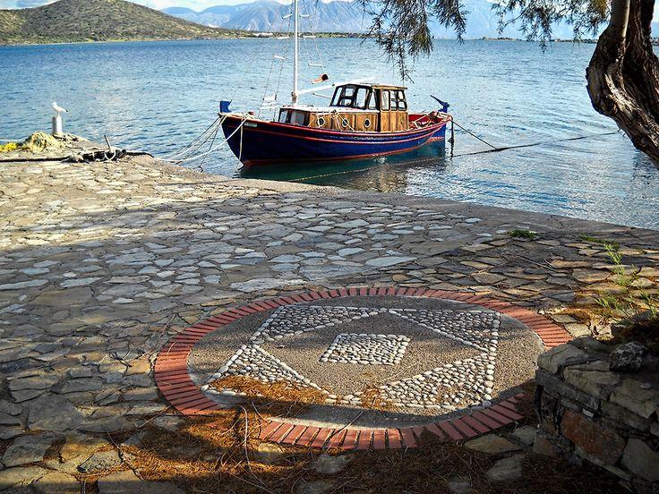 Make a trip   Mirtos Crete