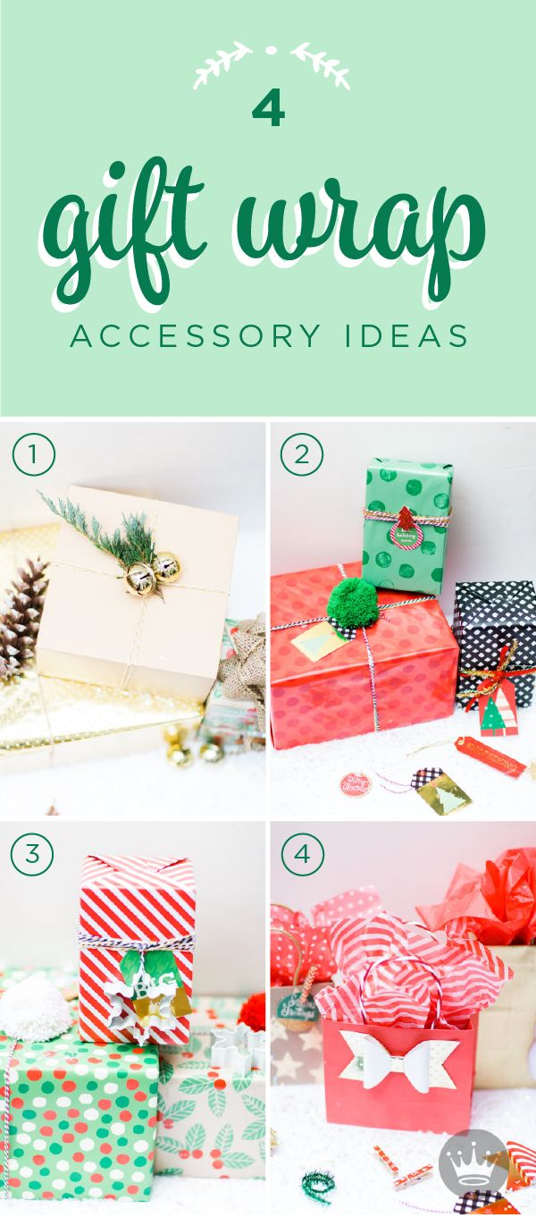 Wrapping tips for gorgeous gifts every time brit co - 4 Simple And Beautiful Ways To Wrap Gifts