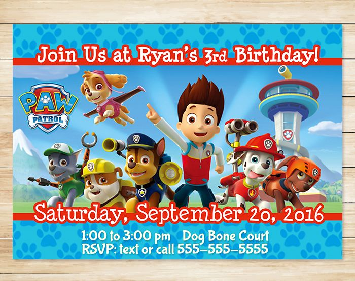 Paw Patrol Invitation Blue * Paw Patrol Birthday * Paw Patrol Printables * Paw Patrol Invite * 5x7 and 4x6