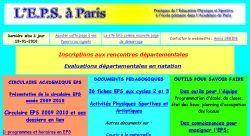 database essays
