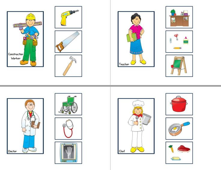 occupation matching game- printable