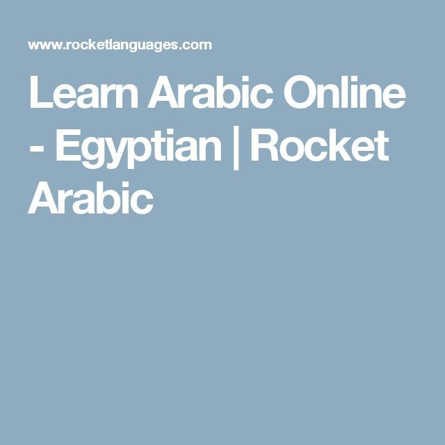 Learn Arabic Online - Egyptian | Rocket  Arabic