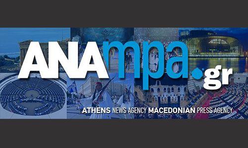 «Russia Today» και Αθηναϊκό Πρακτορείο ενεργοποιούν ενημερωτική ιστοσελίδα με ειδήσεις για Ρωσία και Ελλάδα