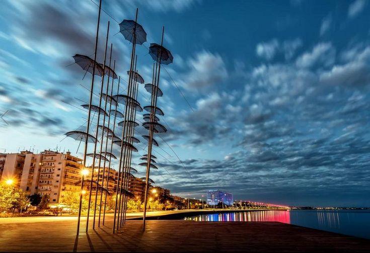 Trivago: Rome, Bansko, Thessaloniki Top New Year Destinations for Greeks