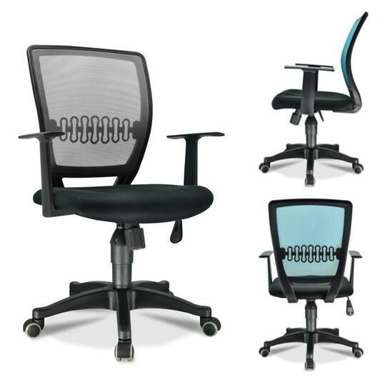 fabric office chairs/office works chairs/mesh chairs/computer chair online / ergonomic mesh office chair / ergonomic chairs online and executive chair on sale, office furniture manufacturer and supplier, office chair and office desk made in China  http://www.moderndeskchair.com/ergonomic_mesh_office_chair/fabric_office_chairs_office_works_chairs_mesh_chairs_computer_chair_online_56.html