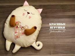Resultado de imagen para cojines de gatos en patchwork