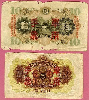 Two Old Japanese Banknotes Circa 1930. Japan. 5 Yen & 10 Yen Note.
