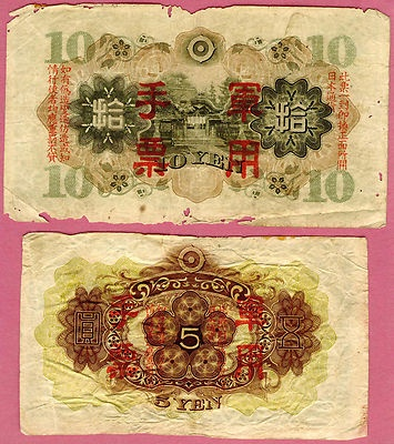 Two Old Japanese Banknotes Circa 1930. Japan. 5 Yen & 10 Yen Note.