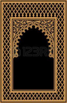 architecture arabic: Traditional Arabic Design Vectores