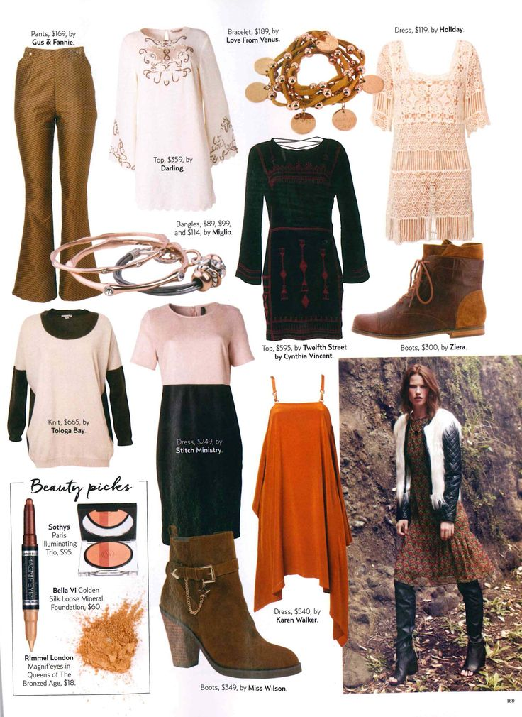 Get the look... Earthy shades associated with 70s fashion work well in winter! #zierashoes #comfort #loveyourfeet *featured style, Lois  http://zierashoes.com/Style/881/lois    visit zierashoes.com for more fashion inspiration