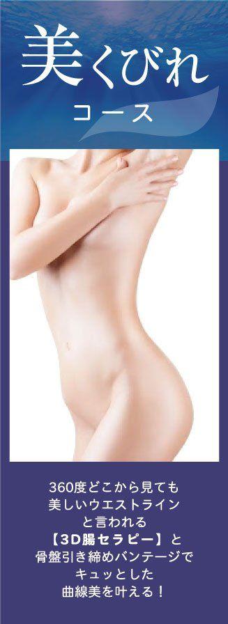 Holistic Health & Beauty Spa Ys Room