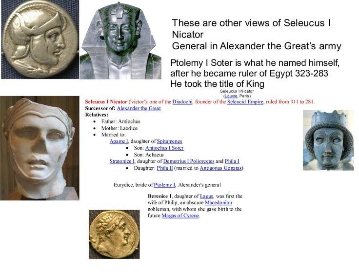 358-281 BC Seleucus I Nicator Family Our Ancestors.jpg