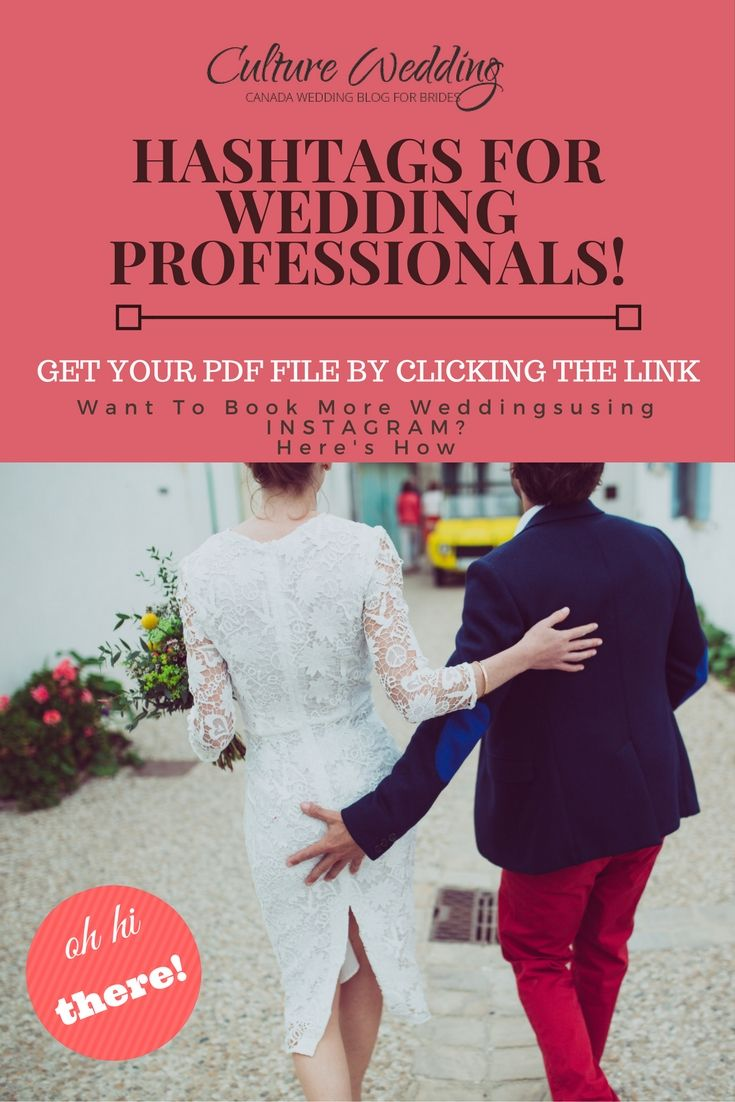 Hashtags for Wedding Professionals! Grow your Instagram with the perfect hashtags for wedding professionals