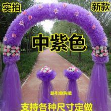 Снег пряжи цветок открытие двери свадебные арки дороги приводят хуан церемония деятельности реквизит праздничные поставки оптовая продажа(China (Mainland))