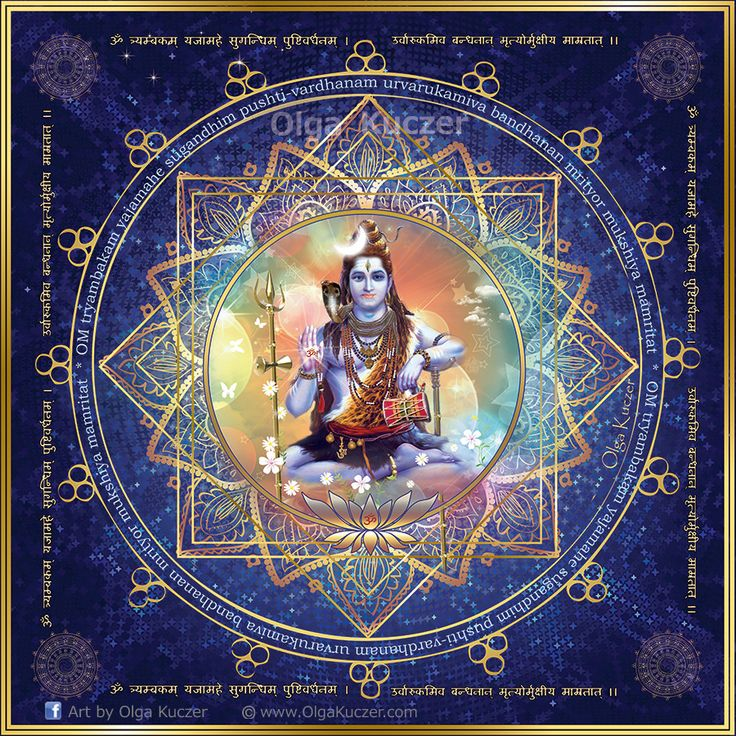 Shiva Mahamrityunjaya - Health, Peace in Life & Prosperity Mahamrityunjaya Mantra (maha-mrityun-jaya.महामृत्युंजय मंत्र) rejuvenates, bestows health, wealth, long life, peace, prosperity and contentment.‎ The mantra is a prayer of devotee to Lord...