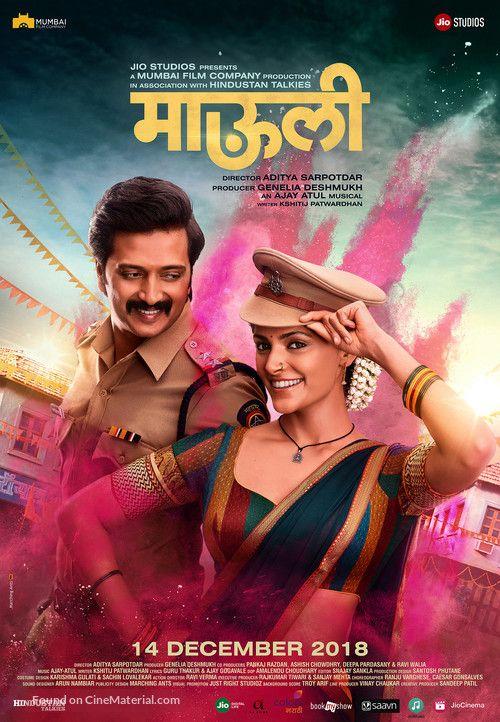 mauli marathi movie 2018 free download