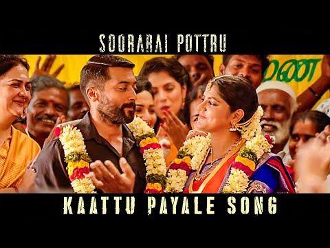 Kaatu Payale Video Song Soorarai Pottru Suriya Birthday Aparna Balamurali G V Prakash Review Songs Short Film Podcasts