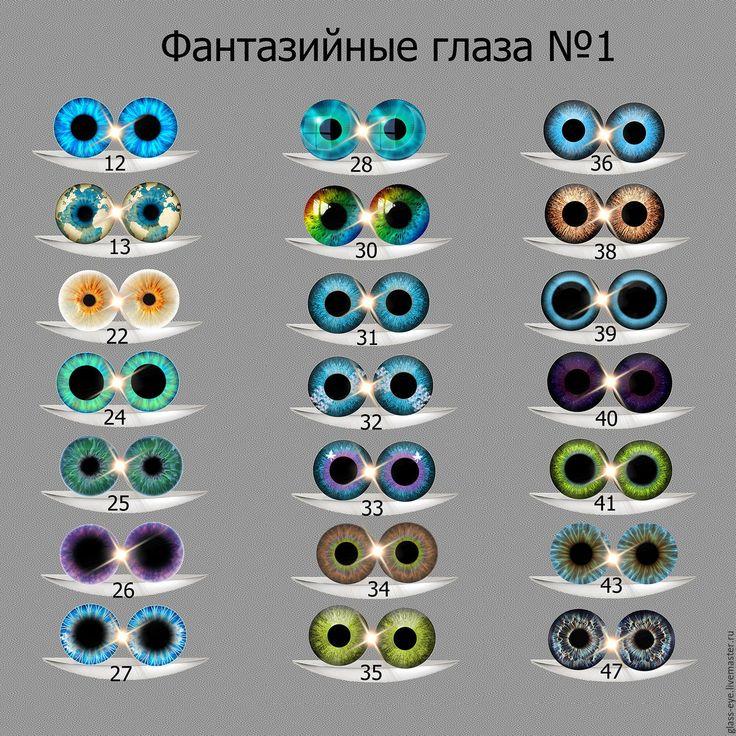 круглые глаза для кукол - Поиск в Google