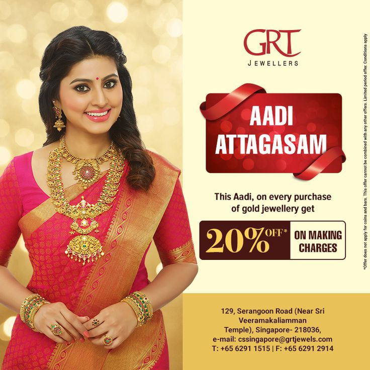 This Aadi, on every purchase of Gold Jewellery Get 20% OFF* on Making Charges! Visit our GRT Jewellers Singapore Showroom Now - *Terms and Conditions apply