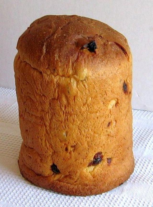 Ukrainian Babka Recipe: Ukrainian Easter Babka