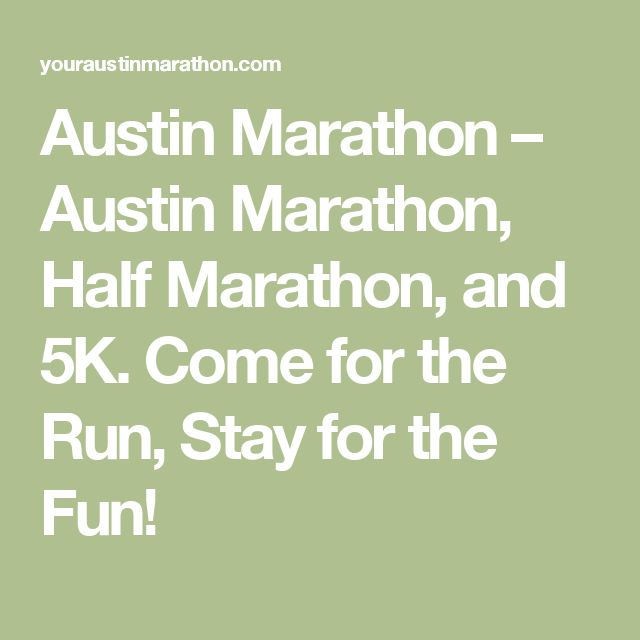 Austin Marathon – Austin Marathon, Half Marathon, and 5K. Come for the Run, Stay for the Fun!