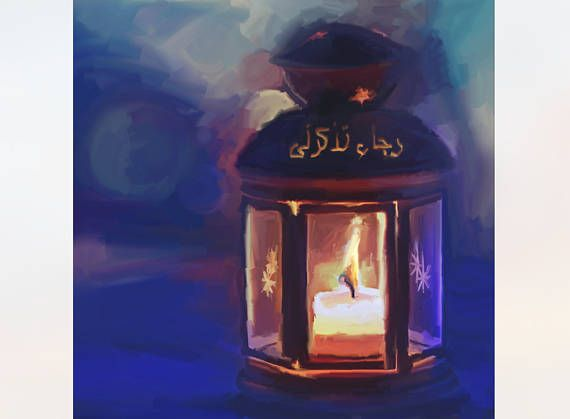 """Candle for a Refugee, Remembrance candle painting by @iamwhitneyjayne. A gift for refugees and immigrants. Candle reads """"Please remember me"""" in Arabic. Art that supports refugees, immigrants, and the less fortunate. candle print, Christmas candle, art with a cause, WE ARE ALL IMMIGRANTS. Candle art print. Lantern painting. Lantern art print. Light a candle #daca #weareallimmigrants #refugee #candleart #candlepainting #homelessness #christmascandle #lantern #wintercandle #aleppo #immigrants"""