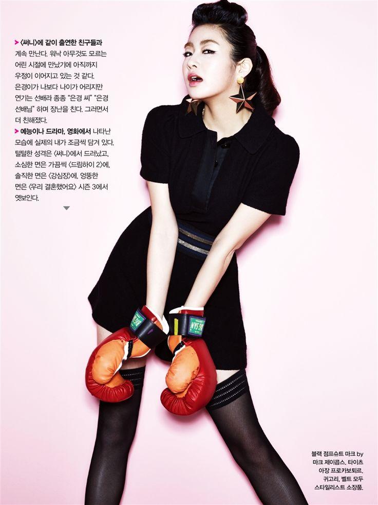 Kang Sora - Esquire Magazine January Issue '13