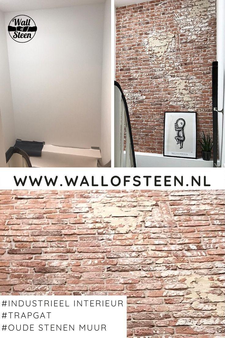 Oude Industriele Stenen Muur In Trap Zo Krijg Je Dat Met Oude Steenstrips I Wall Of Steen Stenen Muur Bakstenen Muur Muur