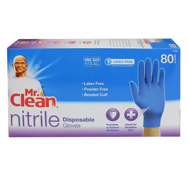 Nitrile Disposable Gloves - 80 Count