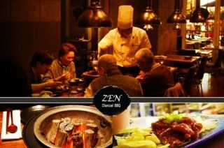 Eight-Course Japanese and Korean BBQ Banquet, Melbourne