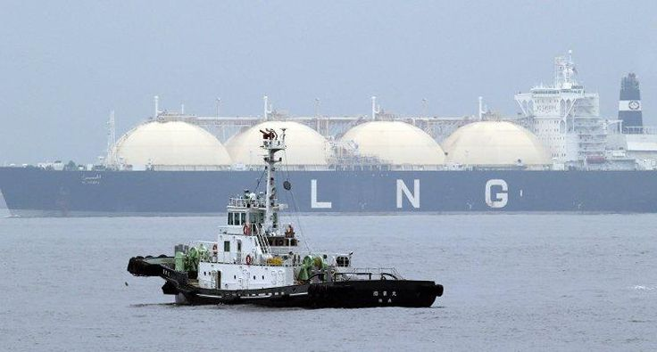 LNG Industry Outlook in South America and Caribbean to 2021 - Capacity and Capital Expenditure Forecasts with Details of All Operating and Planned Terminals