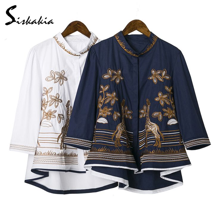 Siskakia 2017 Ladies blouses China Ethnic Vintage Golden yellow Giraffe Grass Embroidery top Navy Blue stand collar loose tunic