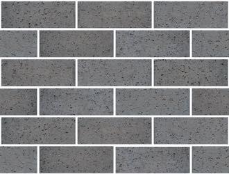 Industrial Bricks - Austral Bricks, Largest Brick Manufacturers