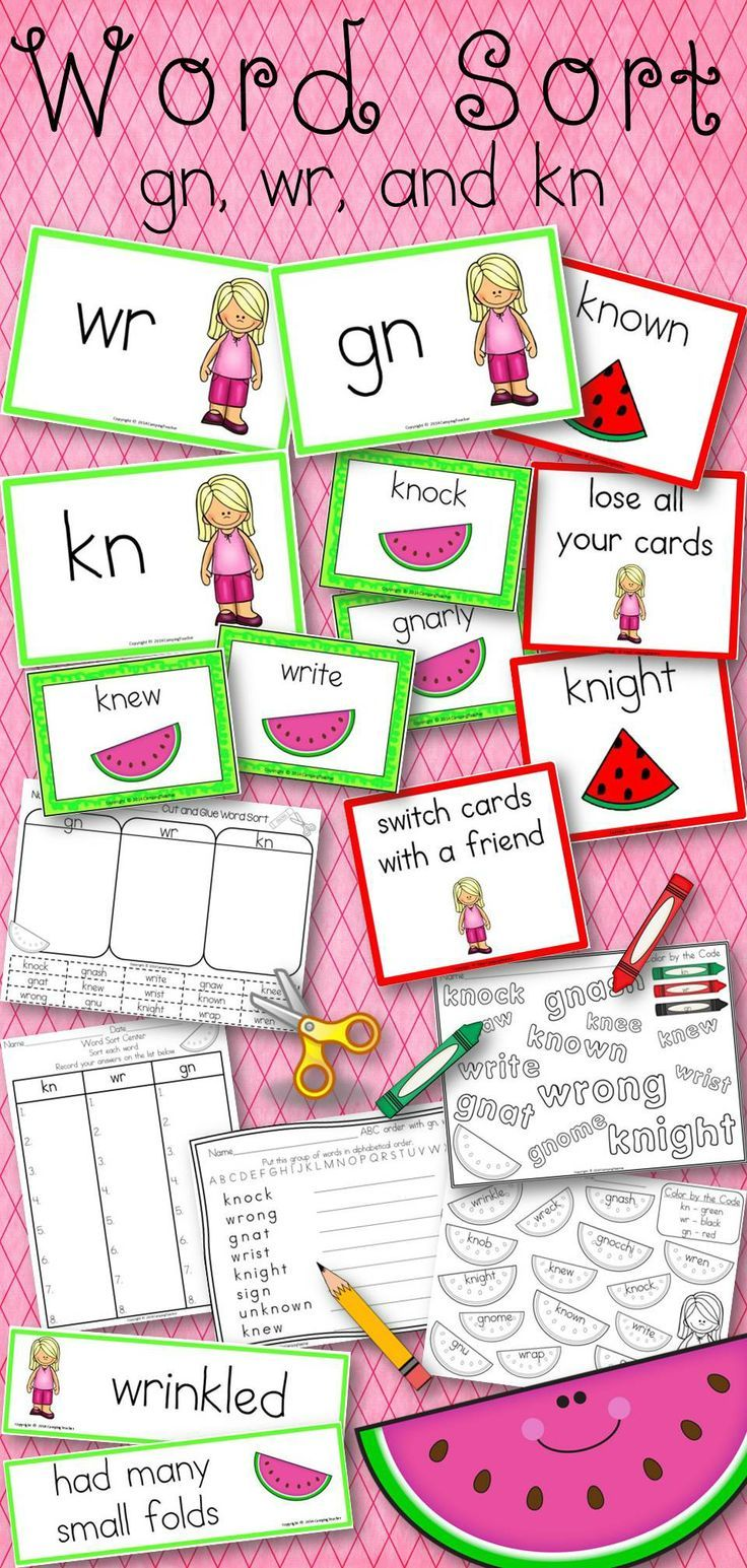 Word Sort silent letters gn, wr, and kn Watermelon Days Harcourt Trophies:
