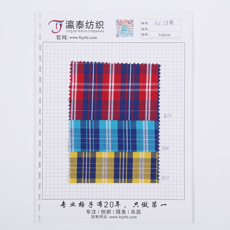 Tecidos Promotion Silk Fabric 2015 2m/lot 145cm Manufacturers Selling Spot New Cotton Plaid Cloth 40s Count Combed Shirt Fabric