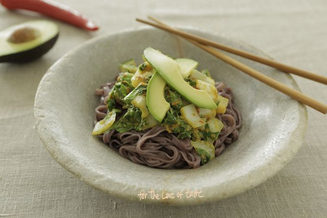 Asian noodles with veggie spice paste