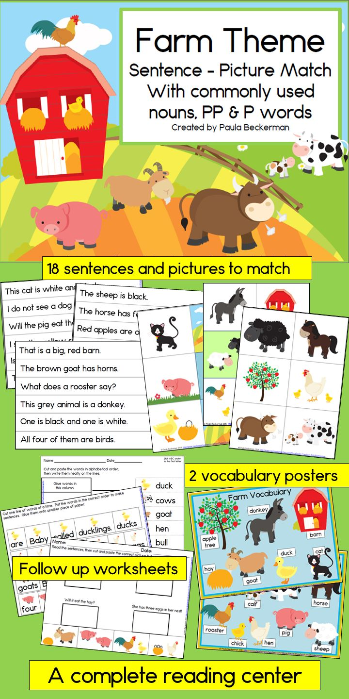 kindergarten farm writing paper This set includes a variety of educational activities in farm themes they go  toy  letters turn this sheep themed letter hunt into a fun find game we used  we had  the best time making these paper bag farmer hats they are.