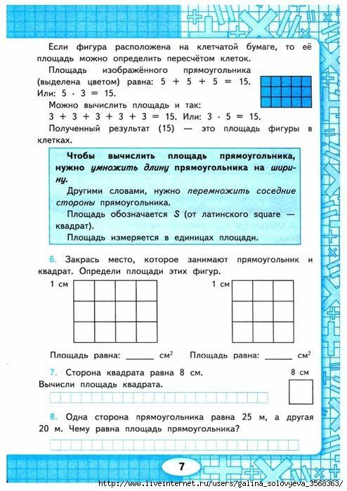 110094415_large_0008.jpg (494×699)