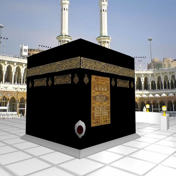Fig 4 alternative image. Black Stone of Kaaba - Mecca, Saudi Arabia - The Black Stone (Arabic: الحجر الأسود al-Ḥajar al-Aswad) is the eastern cornerstone of the Kaaba, the ancient stone building toward which Muslims pray, in the center of the Grand Mosque in Mecca, Saudi Arabia. It is revered by Muslims as an Islamic relic which, according to Muslim tradition, dates back to the time of Adam and Eve. Pg 15