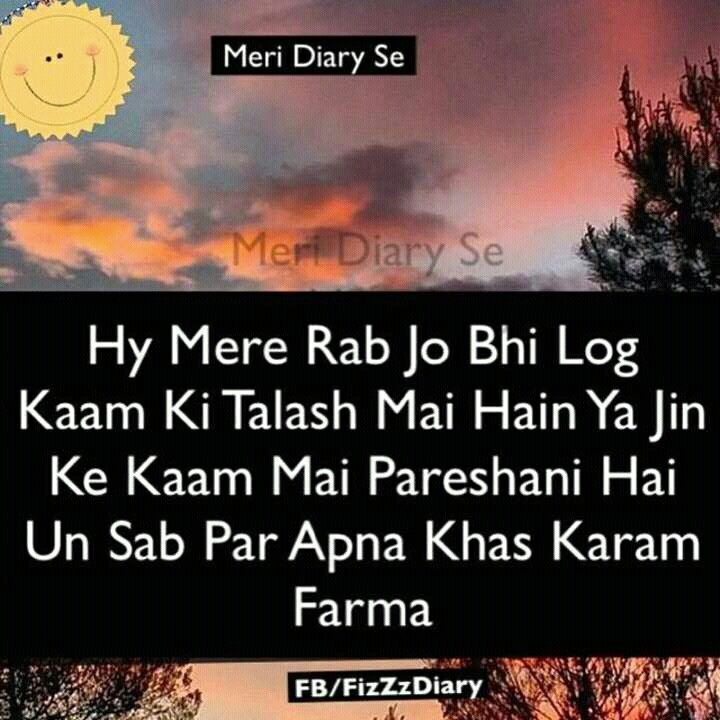478 best images about Allah iz d 1 n nly 1 on Pinterest