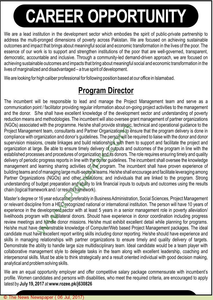 Program Director Jobs In Pakistan     ===== - > -> -> Posted on:  6 July, 2017 Program Director Jobs In Pakistan. Required Qualification Master Or Equivalent Degree From A Recognized Institute & 10 Years Post Qualification Experience Relevant Working Experienced In The Field. Interested Candidates May Apply This Post.   #Advertisements #careers #Employment #Islamabad #Jobs #Karachi #Lahore #Pakistan #paperpk #Program Director Jobs In Pakistan #The News #vacancy