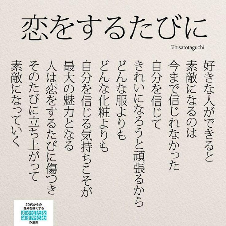 @yumekanau2のInstagram写真をチェック • いいね!100件