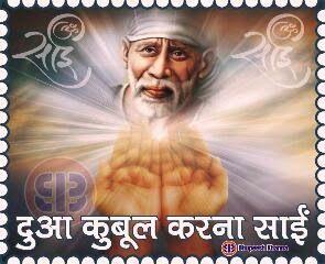 Shirdi Sai baba teachings,Top Quotes: sai