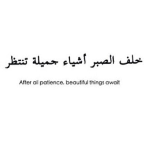 Image Include  Quotes Arabic Proverbs Life Motivation And Patience